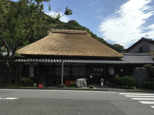Marché de la route du Tokaïdo Marikoshuku