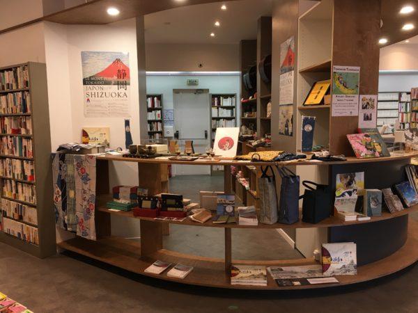 PromotionMarché de la route du Tokaïdo@Librairie Junku Paris